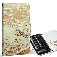 スマコレ ploom TECH プルームテック 専用 レザーケース 手帳型 タバコ ケース カバー 合皮 ケース カバー 収納 プルームケース デザイン 革 海 ビーチ 写真 011086