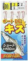 ヤマシタ(YAMASHITA) ボートキス仕掛 BKS214S 10-2-2