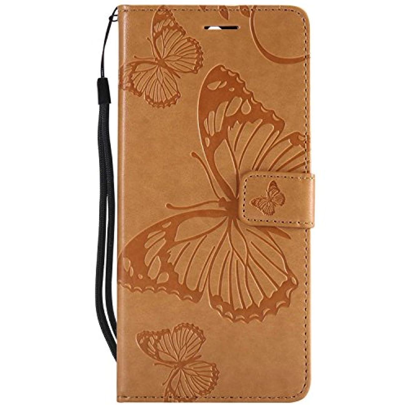 主張狂乱スクリューCUSKING Huawei Mate 10 Lite ケース Huawei Mate 10 Lite カバー ファーウェイ 手帳ケース カードポケット スタンド機能 蝶柄 スマホケース かわいい レザー 手帳 - 黄