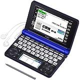 カシオEX-word 電子辞書 生活・教養モデル XD-N6600BU ブルー