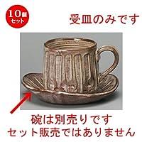 10個セット 彫十草赤受皿[ 140 x 135 x 25mm ]【 コーヒー紅茶 】【 レストラン カフェ 喫茶店 飲食店 業務用 】