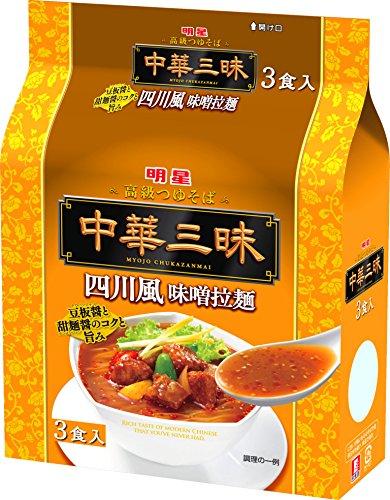 明星食品『中華三昧 四川風味噌拉麺』