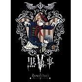 黒執事 V(完全生産限定版) [DVD]