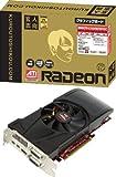 玄人志向 グラフィックボード Radeon HD6870 1GB OC PCI-E DVI HDMI Mini-DisplayPort AMD Eyefinity4 空冷ファン 2スロット占有 補助電源6pin×2 RH6870-E1GHW/DP/OC