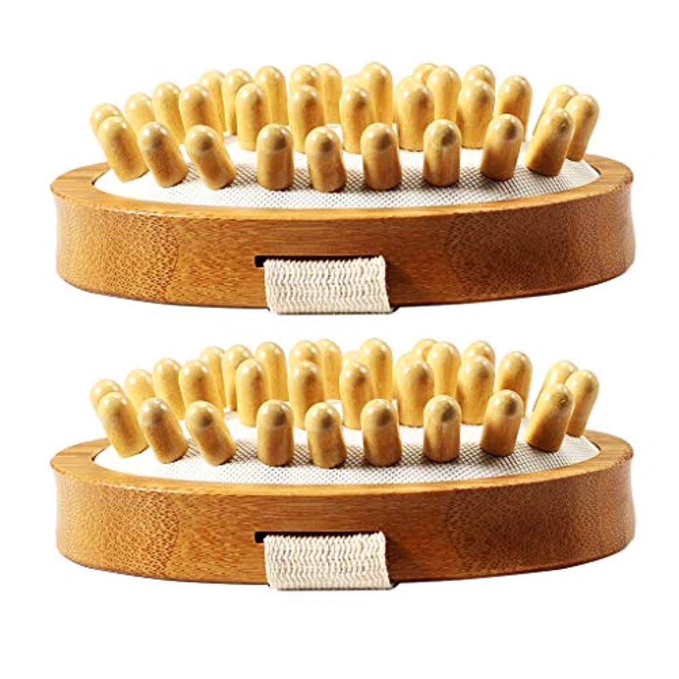 甘やかす霜開発するマッサージブラシ ボディーブラシ 角質除去 ツボ押しグッズ ボディマッサージ 男女兼用