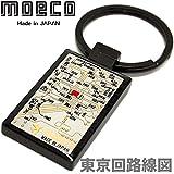 モエコ・moeco 東京回路線図 キーチェーン 白 TOKYO Keychain W