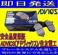 ADVICS(アドヴィックス)/住友電工 Fブレーキパッド ウィンダム MCV30 用 SN892