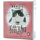 猫珈 ハチワレネコ ブラジル デカフェ (カフェインレスコーヒー) ドリップバッグ 5袋入り