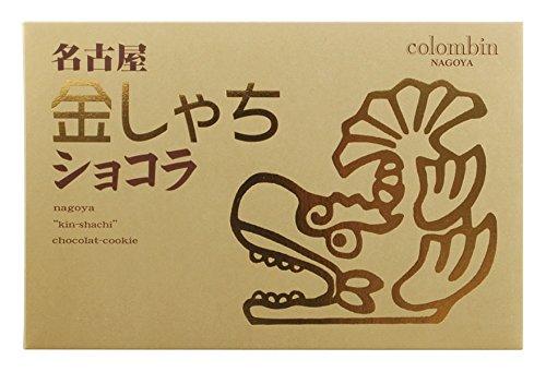 コロンバン 名古屋 金しゃちショコラ 21枚入...
