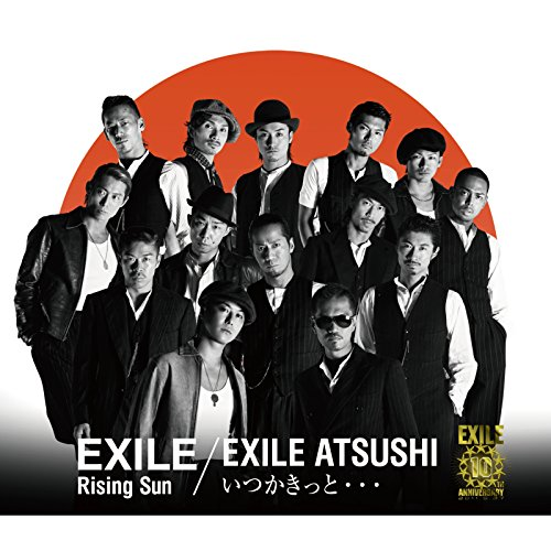 Rising Sun / いつかきっと…