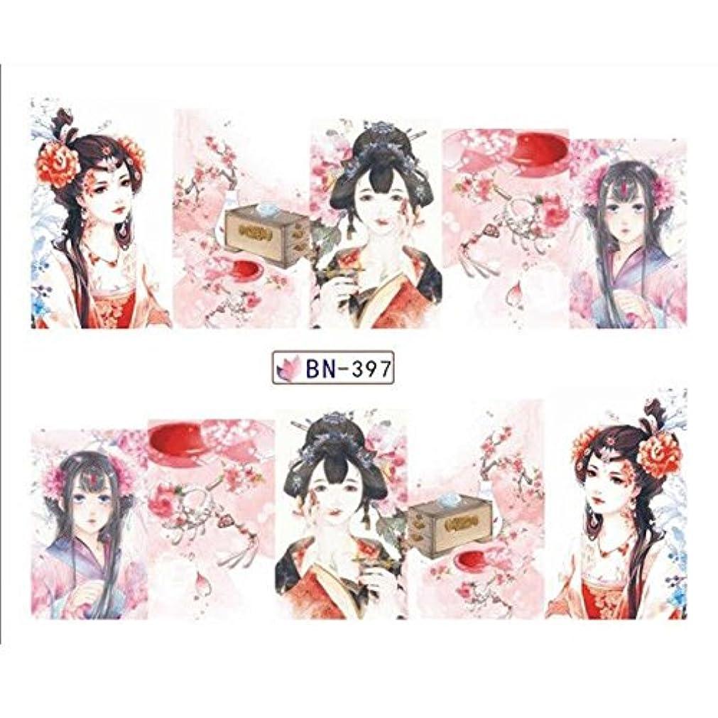 バウンス線不潔SUKTI&XIAO ネイルステッカー 1シートカラフルな美しさの花女性デカールフルラップ水転写ネイルアートステッカーマニキュアdiyツール