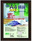 ナカバヤシ 賞状額縁 金ラック(樹脂製) 賞状尺七判 フ-KWP-14 N