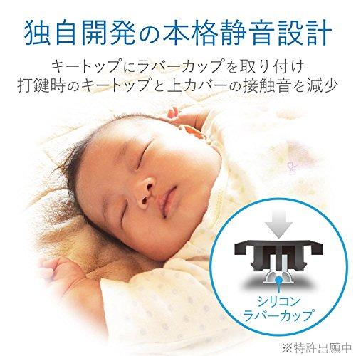 『エレコム Bluetoothミニキーボード【本格静音設計】メンブレン式 ブラック TK-FBM093SBK』の3枚目の画像
