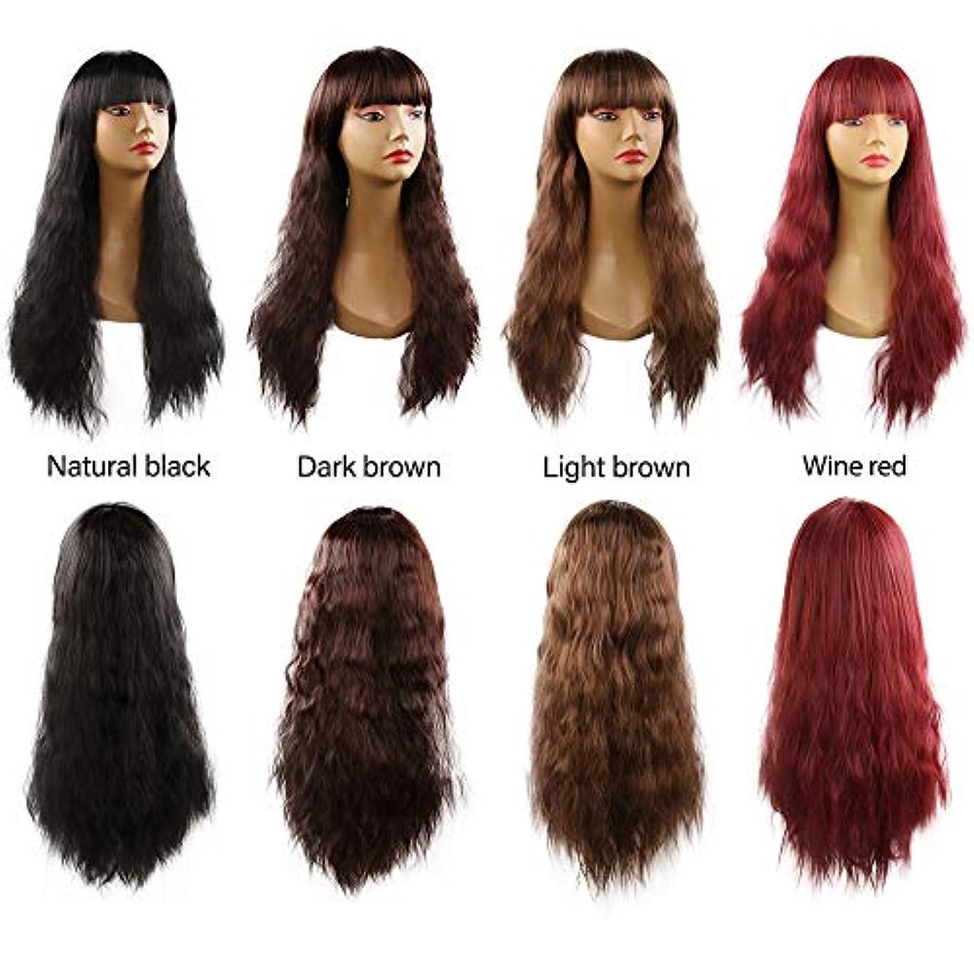 ブラザー仮定する申し立てる女性の長い巻き毛の波状髪かつら前髪26インチ人工毛交換かつらハロウィンコスプレ衣装アニメパーティーかつら(ウィッグキャップ) (Color : Burgundy)