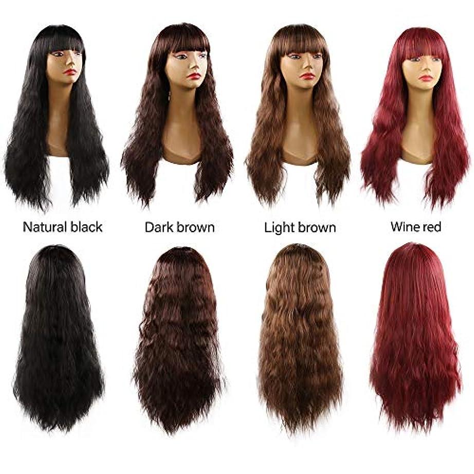 ウェイトレス自己尊重契約女性の長い巻き毛の波状髪かつら前髪26インチ人工毛交換かつらハロウィンコスプレ衣装アニメパーティーかつら(ウィッグキャップ) (Color : Burgundy)