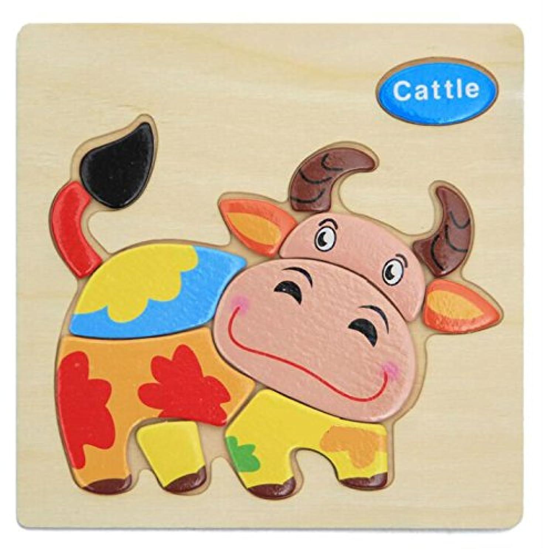 HuaQingPiJu-JP ブランドの新しい木製の教育的なパズルアーリーラーニング番号の形の色の動物のおもちゃキッズ(牛)のための素晴らしいギフト