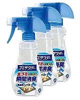 【まとめ買い】ゴミサワデー消臭スプレー 消臭剤 ゴミ箱用 無香料 230ml×3個