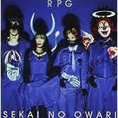 「RPG」 (アールピージー)通常盤