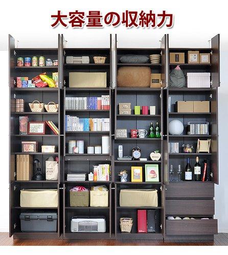 壁面収納 収納ラック 幅60cm 【色: ブラウン 】 たんす 本棚 多目的ラック 扉付 書棚 CDラック DVD 収納棚