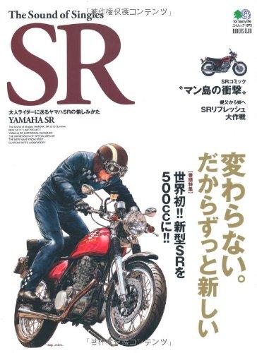 TheSoundofSingles SR (エイムック 1973)