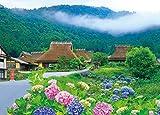 500ピース ジグソーパズル 美山町の茅葺民家‐京都 (38x53cm)