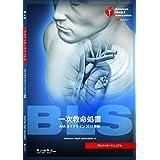 American Heart Association(AHA:アメリカ心臓協会) (著) (11)新品:   ¥ 4,212 ポイント:126pt (3%)31点の新品/中古品を見る: ¥ 3,890より