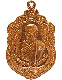 ジュエリーAmuletsタイGuru Monks AmuletsタイAmulets Luang Phor Kamboo Wat Kutchompoo Amulet Strong Life保護