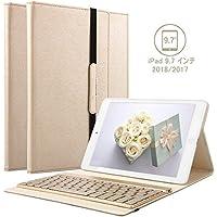 新型 iPad 9.7 キーボードケース KVAGO iPad 9.7 2018/2017 ケース 最新版専用Bluetooth3.0搭載 キーボード取り外し可能 7色のバックライト 良質PUレザース タンド機能付き iPad 9.7 キーボード2018/2017通用(ゴールド)