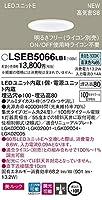 パナソニック 天井埋込型 LED(昼白色) ダウンライト LSEB5066LB1 美ルック・100形ダイクール電球1灯相当・浅型8H・高気密SB形・集光タイプ 埋込穴φ100