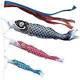 [東旭][鯉のぼり]庭園用[ポール別売り]大型鯉[7m鯉3匹][ナイロン鯉][五色吹流し][日本の伝統文化][こいのぼり]