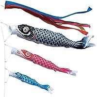 [東旭][鯉のぼり]庭園用[ポール別売り]大型鯉[3m鯉3匹][ナイロン鯉][五色吹流し][日本の伝統文化][こいのぼり]