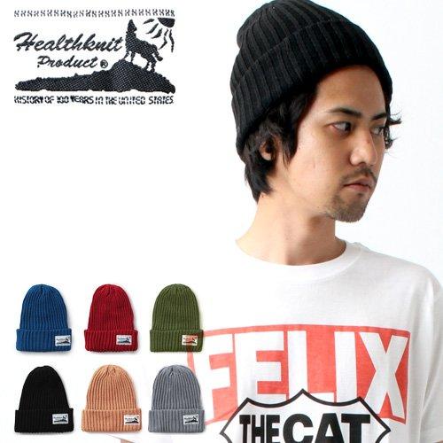 (ヘルスニット) Healthknit 綿麻リブニット帽 フリーサイズ/サマーニット/帽子/春夏/ワッチキャップ[HEALTHKNIT-HKC126] ブラック