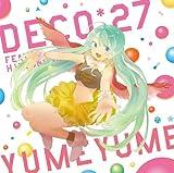 二息歩行 (fhana Quantum Remix) / DECO*27 feat.初音ミク