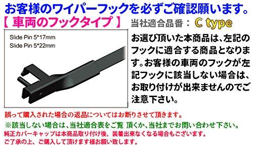 エアロワイパー シトロエン C5[X3] (C5 2.0i ブレーク) フロント左右セット 品番:【C】26/650-18/450