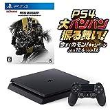PlayStation 4 500GB お好きなダウンロードソフト2本セット(配信) + METAL GEAR SOLID V: GROUND ZEROES + THE PHANTOM PAIN (Amazon限定特典配信付) CUH-2200AB01