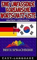 Eine umfassende koreanische Wortschatz-Liste
