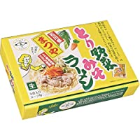 久保田麺業 石川県・まつや とり野菜みそラーメン 3食入り・スープ付