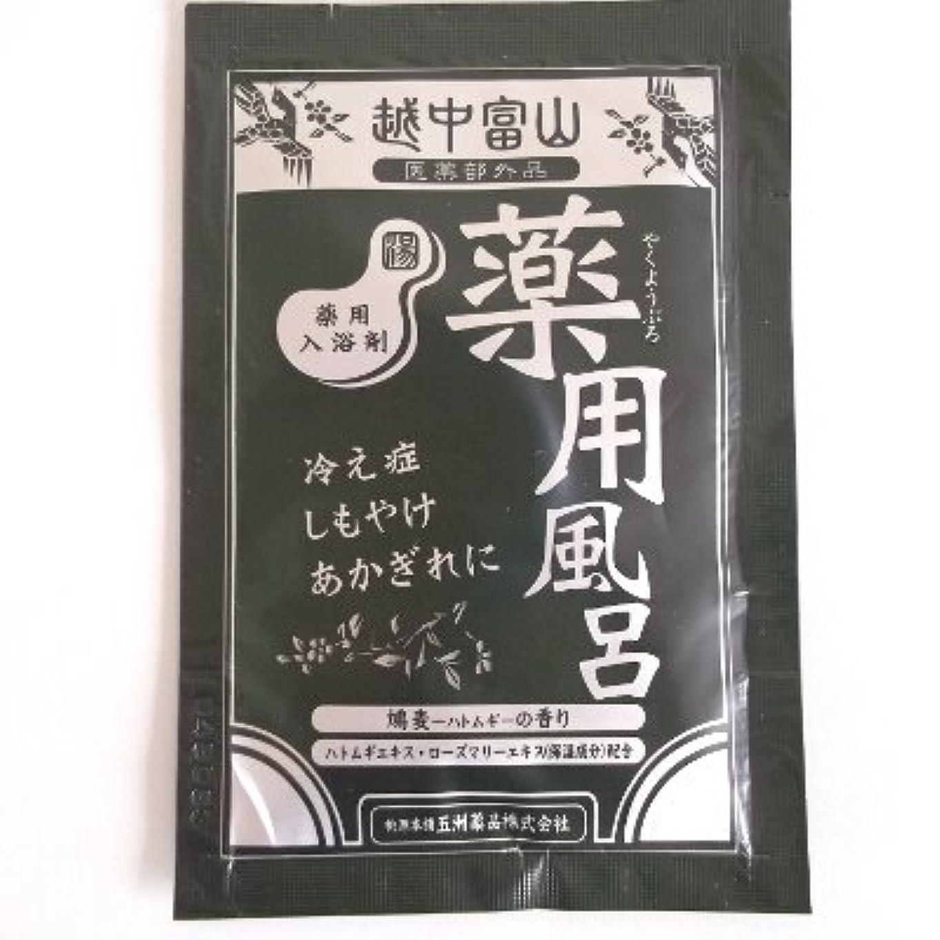 クランプ必要としている神社越中富山薬用風呂 鳩麦の香り