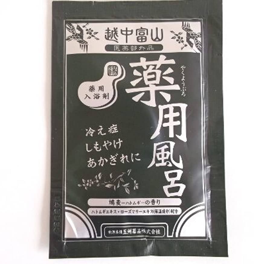 ズボンサークル特定の越中富山薬用風呂 鳩麦の香り