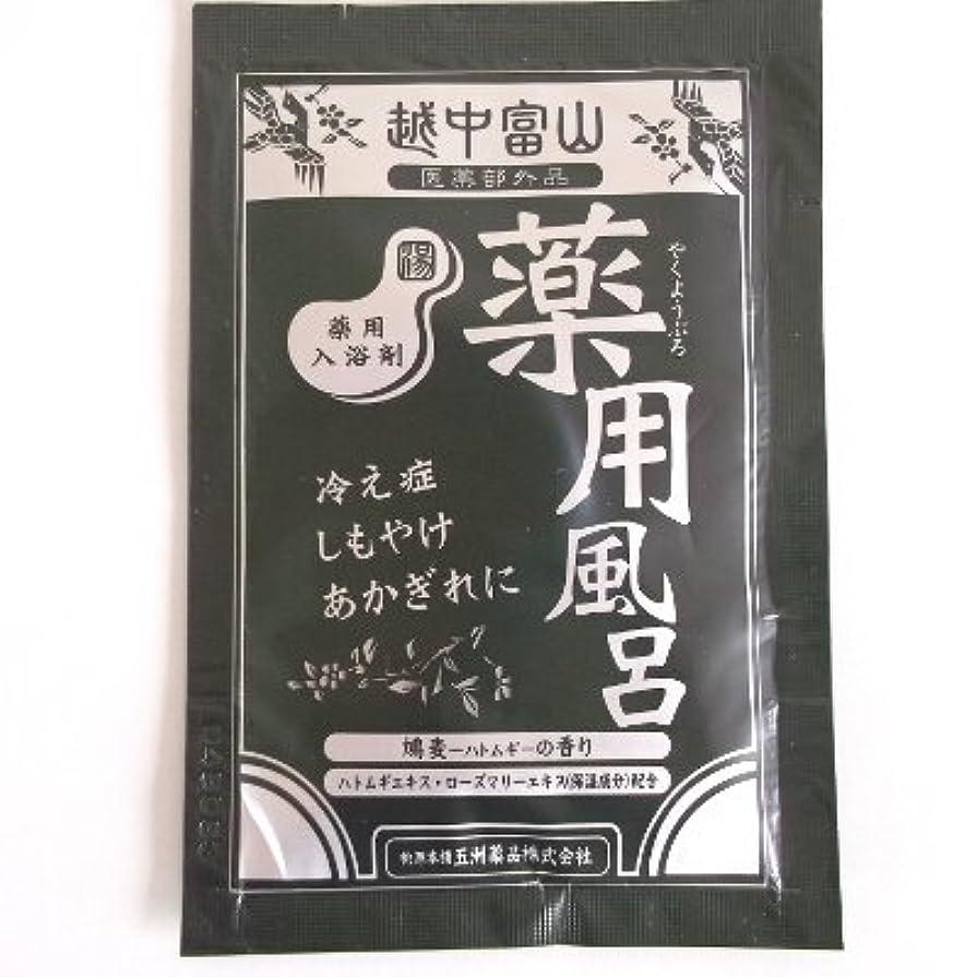 クレーターおとこ雷雨越中富山薬用風呂 鳩麦の香り