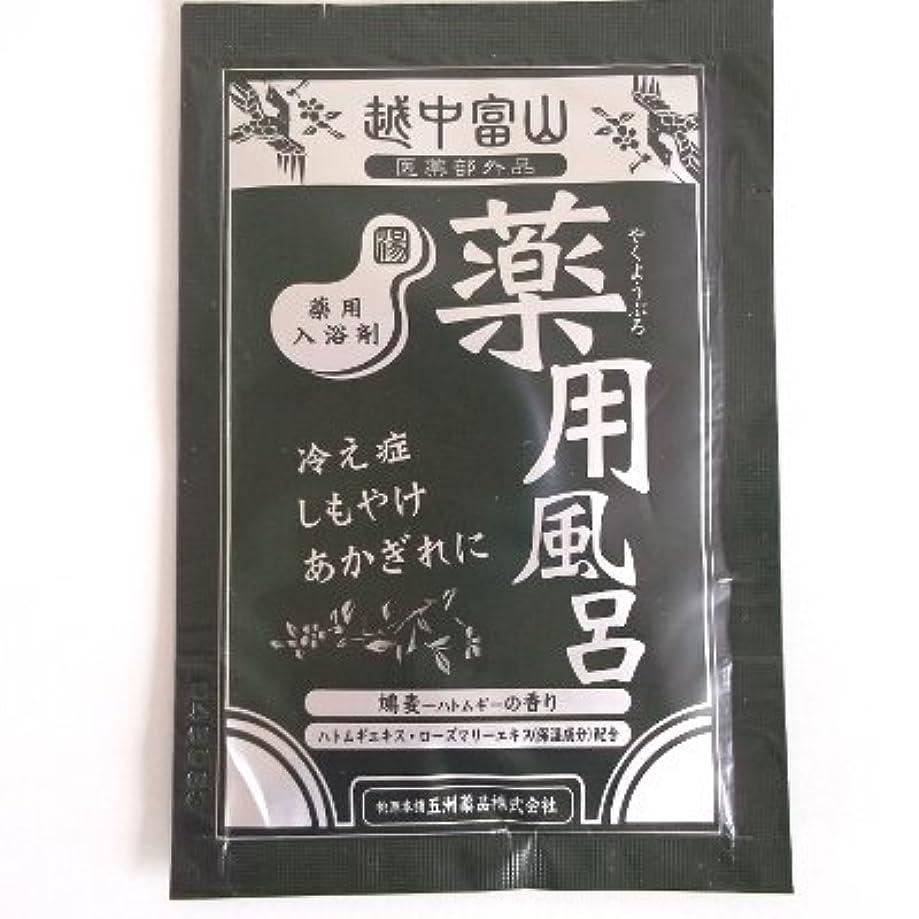 越中富山薬用風呂 鳩麦の香り