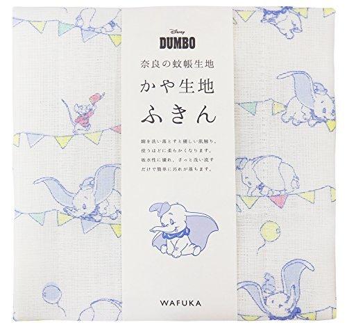 (ディズニー) 奈良県産かや生地 ふきん (サーカスダンボ)...