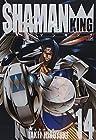 シャーマンキング 完全版 第14巻