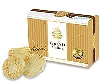 グランカルビー 2018 夏 限定 GRAND Calbee 『炙りクリスプ』 ポテチ (ギフト包装済) ごま塩 【 炙り Salt & ごま油 味】