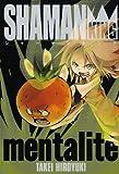 シャーマンキング完全版最終公式ガイドブックマンタリテ (ジャンプコミックス)