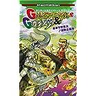 ヤンキー&ヨグ=ソトース サプリメント ジャイアントヤンキー&ガタノソア (Role&Roll Books)
