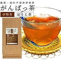 伊勢茶 ほうじ茶 100g メール便配送 農薬や肥料を使わずに自然の力を大切に育てたお茶