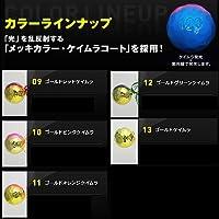 ヤマシタ(YAMASHITA) タイラバ 鯛歌舞楽 鯛乃玉 丸型(ヘッドのみ) 60g ゴールドケイムラ #13 ルアー