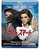ゲット スマート [Blu-ray] 画像