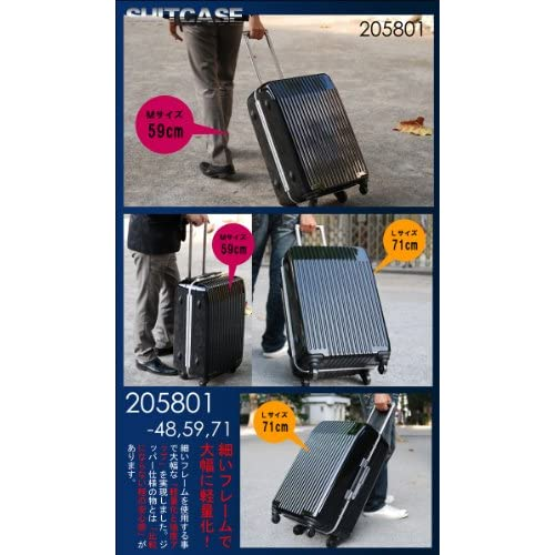 スーツケース キャリーバッグ ABS+ポリカーボネイト 48cmタイプ ワインレッド